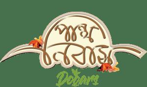 Panthaniwas-Dooars-Logo