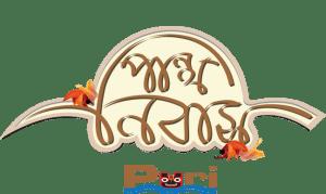 Panthaniwas-Puri-Logo