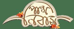 panthaniwas-logo-250x100